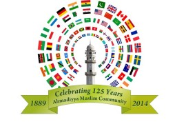 A Review of the 125 Year History of Ahmadiyyat