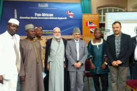 Midlands Region holds Peace Conference with Shia Muslims