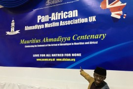 Mauritius Ahmadiyya Centenary Commemorative Event